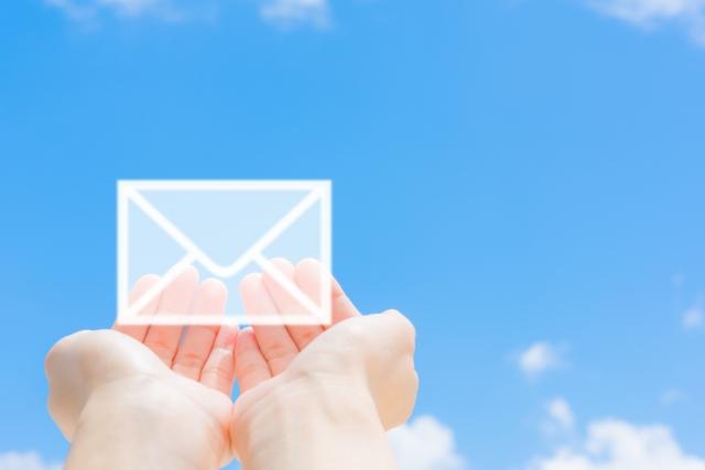 宛先を登録してメールを送る
